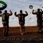 جيش سوريا الجديد يبدأ عملية عسكرية باتجاه مدينة البوكمال