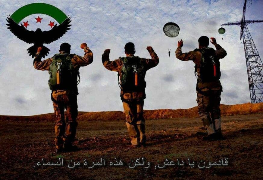 Photo of جيش سوريا الجديد يبدأ عملية عسكرية باتجاه مدينة البوكمال