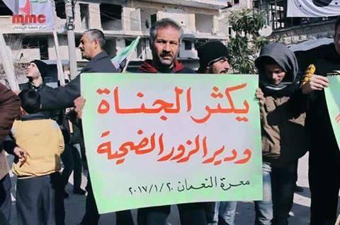 Photo of ديرالزور والعودة لواجهة الثورة