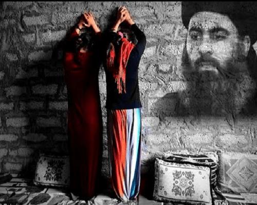 Photo of جند الخلافة زناة