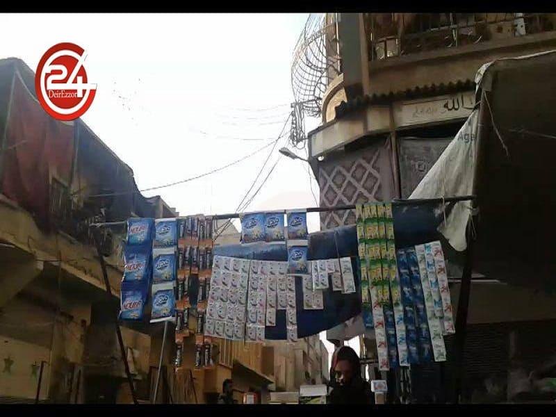 Photo of إرتفاع كبير في أسعار المواد الغذائية و الأساسية في الأحياء المحاصرة بمدينة دير الزور