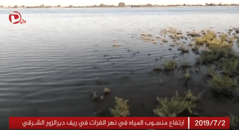 Photo of ارتفاع منسوب المياه في نهر الفرات في ريف ديرالزور الشرقي