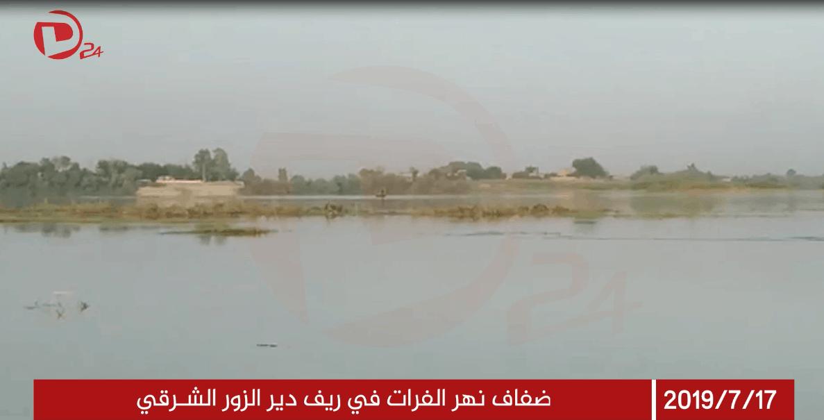 Photo of ضفاف نهر الفرات في ريف ديرالزور الشرقي