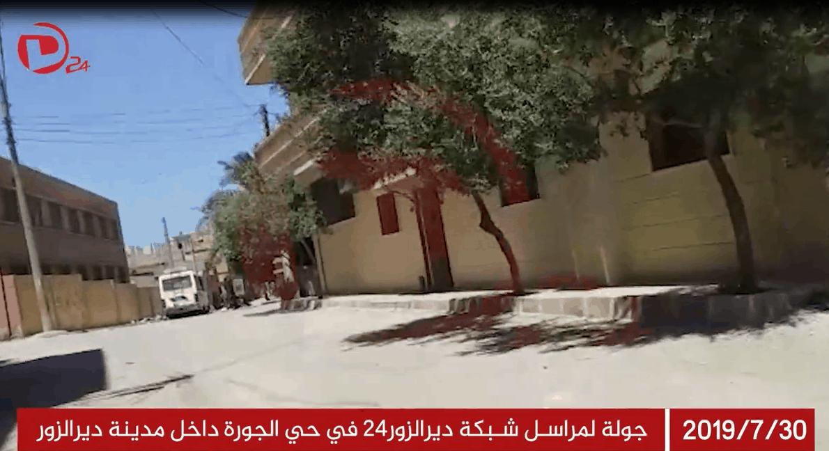 Photo of جولة لمراسل شبكة ديرالزور 24 في حي الجورة داخل مدينة ديرالزور