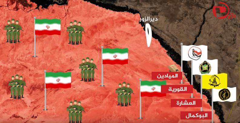 Photo of إيران وميليشياتها في ديرالزور …. مناطق انتشارها ونقاطها العسكرية