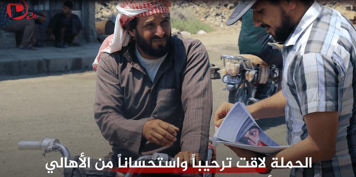Photo of حملة لا للسلاح تواصل مهامها وتدخل مدينة البصيرة شرق ديرالزور