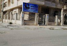 Photo of بالصور شبكة ديرالزور24 ترصد مركز كشاف الإيراني للأطفال في مدينة ديرالزور