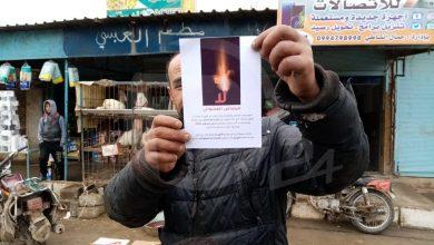 Photo of (لا للسلاح) حملة أطلقتها ديرالزور24 في ديرالزور ووصلت إلى الشدادي وتل حميس