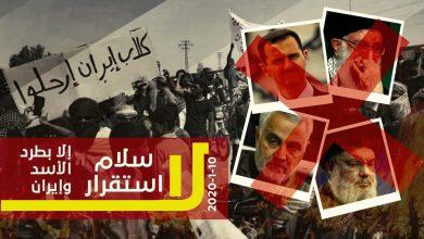 Photo of ترقب لمظاهرات ضخمة في ديرالزور الجمعة القادمة ضد الأسد وإيران