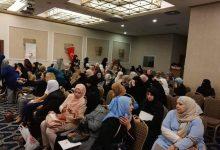 "Photo of الحركة النسوية لسوريات ""ديريات"" في المغترب"