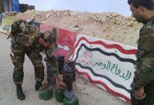 Photo of عبوة ناسفة تتسبب بمقتل وجرح عدد من عناصر الدفاع الوطني بديرالزور